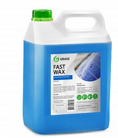 холодный воск fast wax (канистра 5 кг)