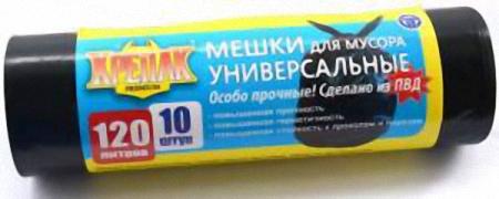 Мешки д/мусора 120л