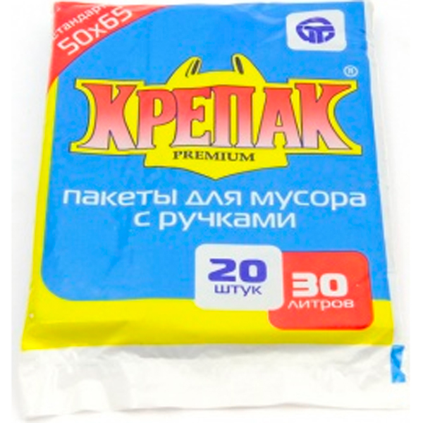 Мешки д/мусора 30л