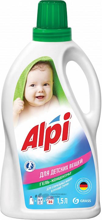 """Гель-концентрат            для детских вещей """"ALPI""""                        НОВИНКА"""