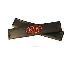 Накидка на ремень безопасности из экокожи (2 шт.) KIA