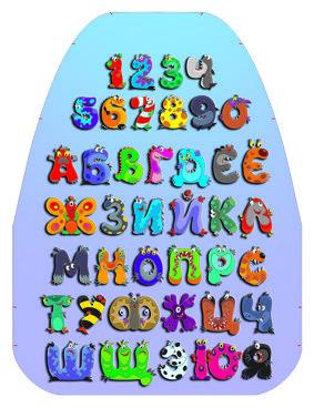 """Защита на переднее сиденье """"Цифры и буквы"""", размер 61*46 см"""