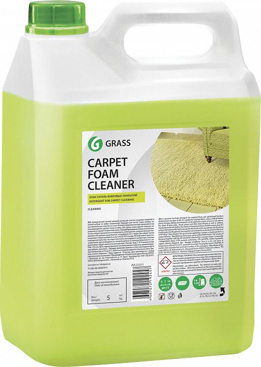Очиститель ковровых покрытий Carpet Foam Cleaner