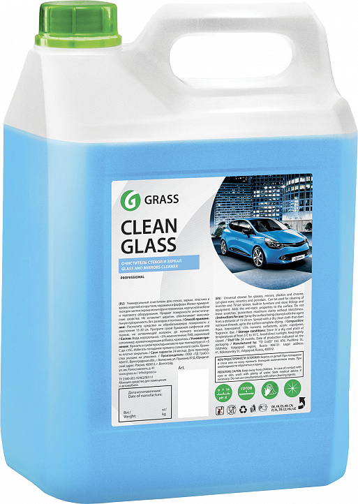 """""""Очиститель стекол Clean Glass бытовой"""""""
