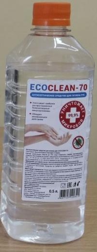 Антисептик ECOCLEAN-70 500 мл.