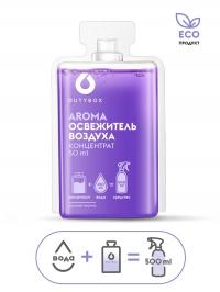 Концентрат - Спрей-ароматизатор воздуха (манго)